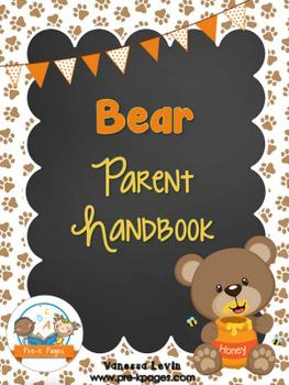 Bear Theme Parent Handbook Back-to-School {personalize it}