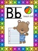 Bear Themed Alphabet Posters