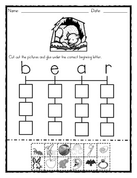 Bear Themed Beginning Sound Sort