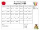 Bear Themed Monthly Calendars   Editable   2017-2018 Academic Year