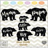 Bear family SVG - Bear svg - Bear family bundle svg - 7 Be
