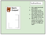 Bear to compare!