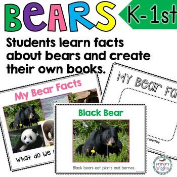Bears Unit for Kindergarten and 1st Grade