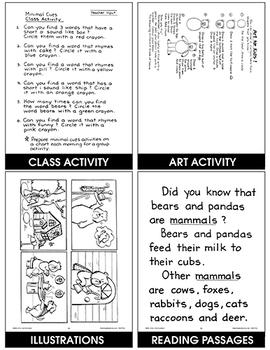 Bears and Pandas Gr. 1-2