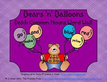 Bears 'n' Balloons Dolch Common Nouns Word Wall