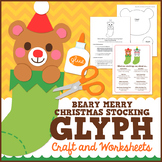 Christmas Glyph Craft and Worksheets