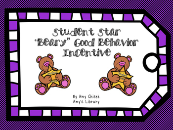 Beary Star Student Behavior Incentive