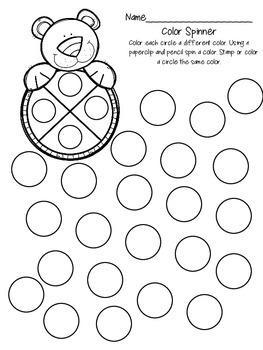 Beary-rific Spinner Activities