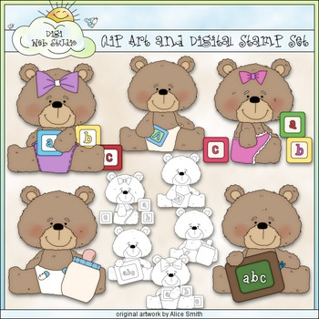 Beasley Baby Bears 1 - Commercial Use Clip Art & Black & W