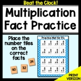 Multiplication Fact Practice - Beat the Clock