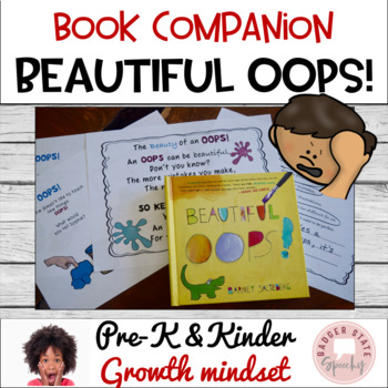 Beautiful OOPS:  Growth Mindset for Younger Children!
