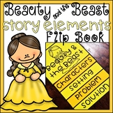 Story Elements Flip Book Beauty & the Beast Fairy Tale Activity Differentiated