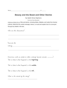 Beauty and the Beast and Other Stories By Sarah Hines Stephens