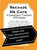 A Substitute Teacher's Affirmation (Professional Development)
