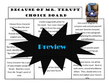 Because of Mr. Terupt Choice Board BUNDLE 12 Activity Pages with Rubric No Prep