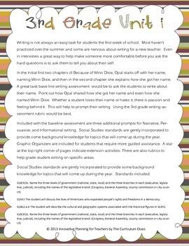 Because of Winn Dixie: 3rd Grade Integrating Writing