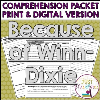 Because of Winn-Dixie Comprehension Packet
