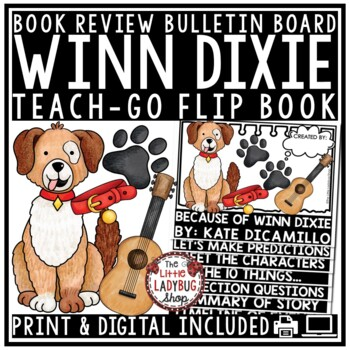 Because of Winn Dixie Flip Book [Because of Winn Dixie by Kate DiCamillo]
