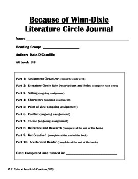 Because of Winn-Dixie Literature Circle Journal Student Packet