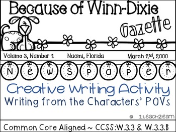 Because of Winn-Dixie - Novel Study - Creative Writing