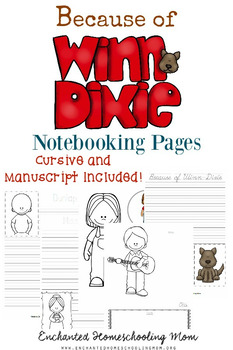 Because of Winn-Dixie Notebooking Pages