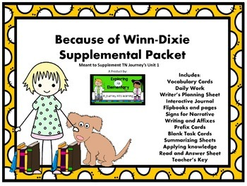 Because of Winn-Dixie Supplement Packet (TN HMH Journeys)