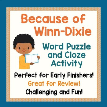 Because of Winn-Dixie Word Puzzle Comprehension Activity