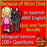 Because of Winn Dixie in Spanish AND English - Chapter Quizzes and Final Test