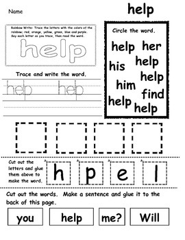 """Becky's Basics Sight Words Practice Sheets &Flashcards for words """"funny-little"""""""