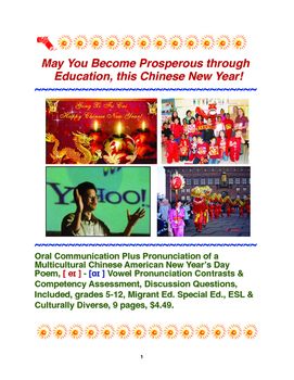 Become Prosperous through Education this Chinese New Year!