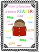 Become a Better Reader Poster FREEBIE