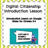 Digital Citizenship Google Lesson