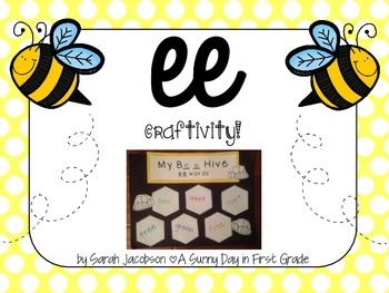 Bee Hive Craftivity {long e: ee word practice!}