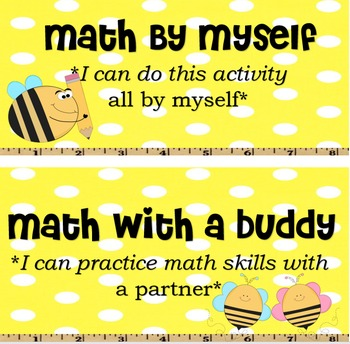 Bee Math Center Labels