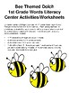 Bee Themed Dolch 1st Grade Sight Words Literacy Center Activities/Worksheets