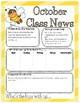 Bee Themed Newsletter w/ matching Calendar