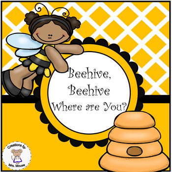 Positional Words - Beehive, Beehive, Where are You?