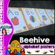 Beehive Classroom Decor Theme - BUNDLE