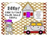 Beep! Color by Long Vowel Sound Robots!