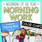 Kindergarten Beginning of the Year Morning Work Bundle