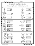 Beggining, Middle, and Ending Sounds Assessment {My Monthly FREEBIE}