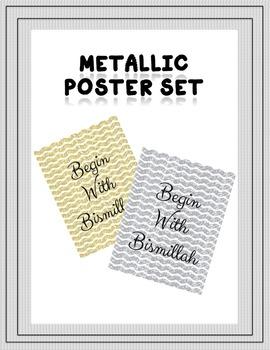 Begin With Bismillah Metallic Posters