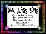 """Begin the Year with a Class Song- to the tune """"We Will Rock You"""""""