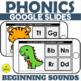 Begining Sounds Center Games Bundle