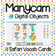 Manycam Objects: Children's Toys Flashcards for for Teaching English Online
