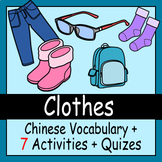 Beginner Chinese: Clothes - ☆no prep☆ printables, quizes, activities and more