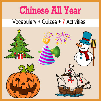 Beginner Chinese Days Months Holidays - no prep printables quizes activities