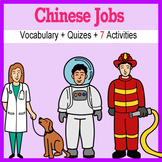 Beginner Chinese: Jobs - ☆no prep☆ printables, quizes, activities and more