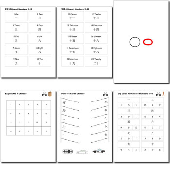 Beginner Chinese: Numbers - ☆no prep☆ printables, quizes, activities and more