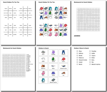 Beginner Czech: Clothes - ☆no prep☆ printables, quizes, activities and more